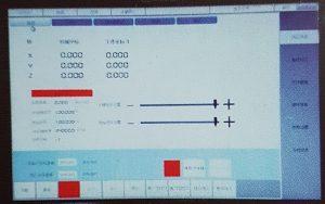 کنترلر ریچ اتو Auto Now A9x با قابلیت کنترل 2 الی 5