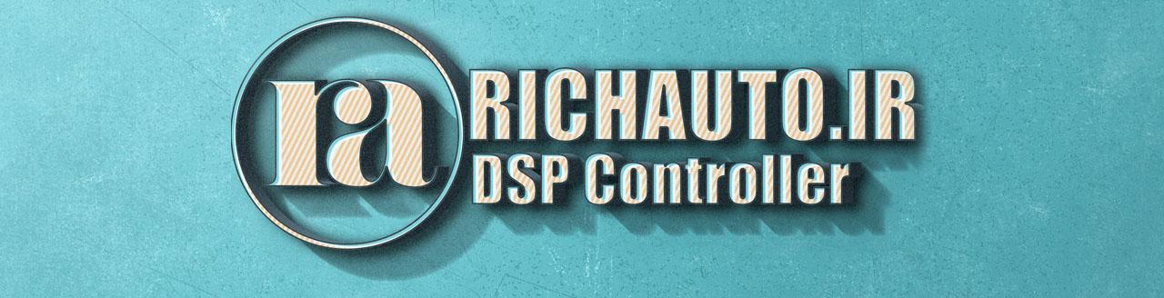 ریچ اتو | Richauto